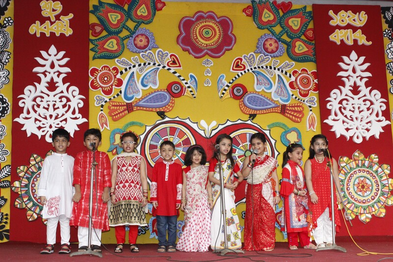 CGSD Primary Pohela Boishakh Charity Carnival