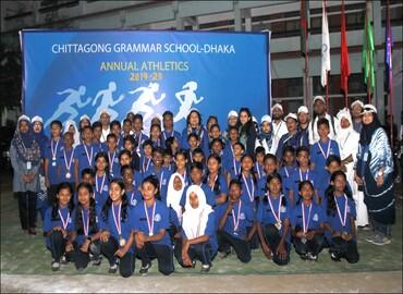 CGSD Secondary (CS): Annual Athletics