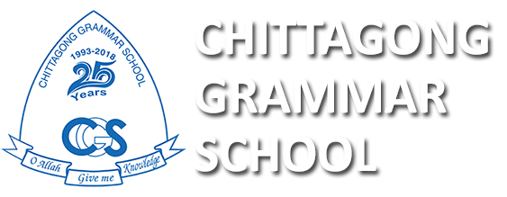 Chittagong Grammar School
